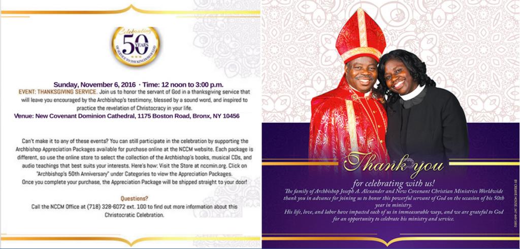invite-2